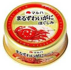マルハニチロ まるずわいがに ほぐしみ 50g 缶