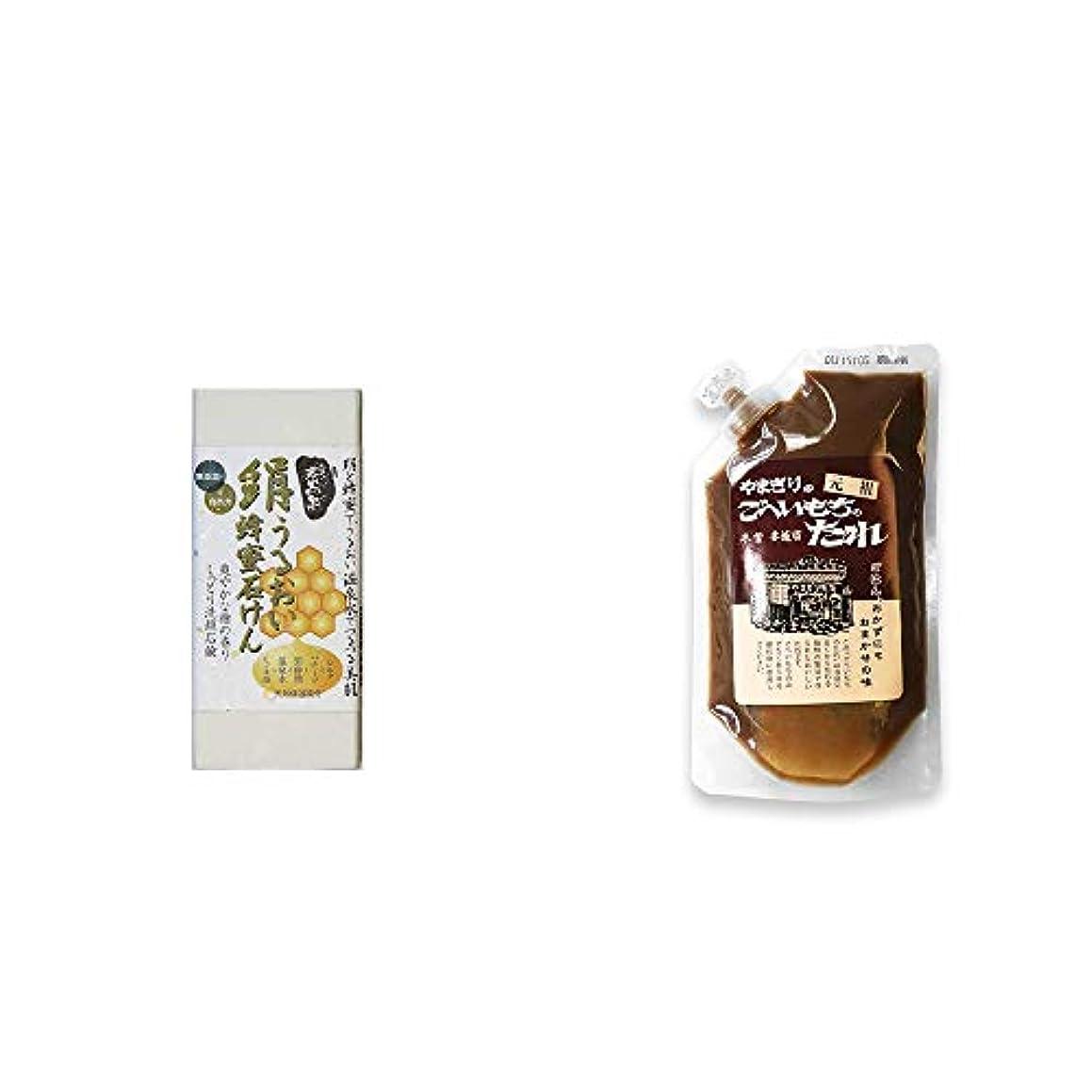嫌がらせ湖シダ[2点セット] ひのき炭黒泉 絹うるおい蜂蜜石けん(75g×2)?妻籠宿 やまぎり食堂 ごへい餅のたれ(250g)