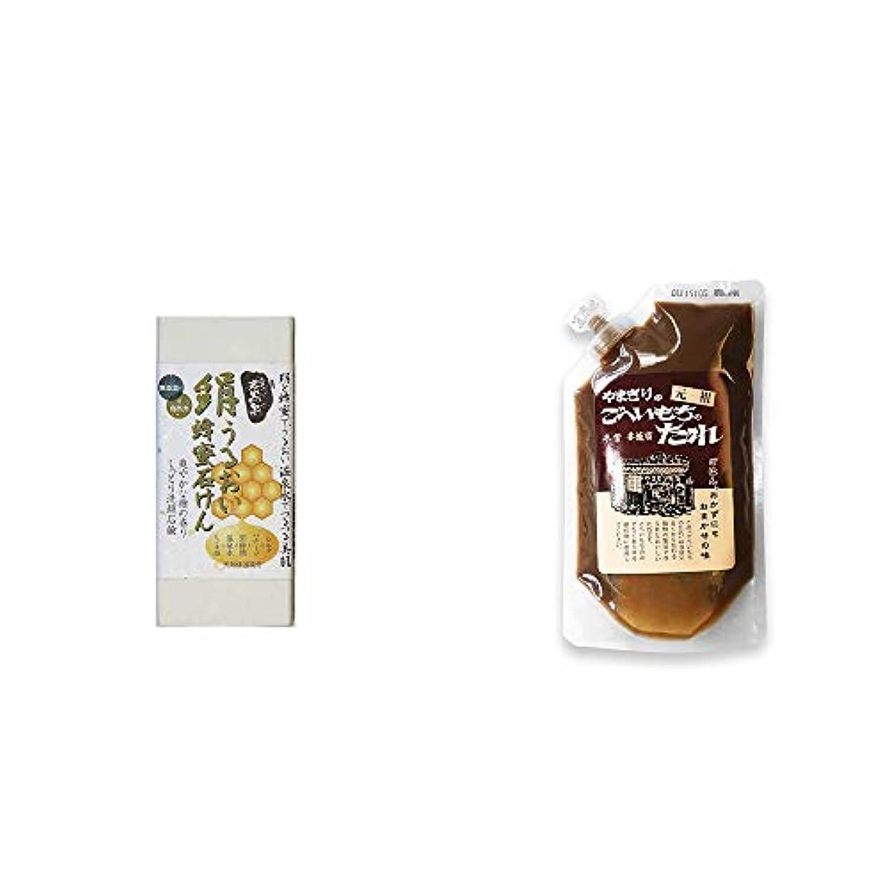 納税者作曲家かわす[2点セット] ひのき炭黒泉 絹うるおい蜂蜜石けん(75g×2)?妻籠宿 やまぎり食堂 ごへい餅のたれ(250g)