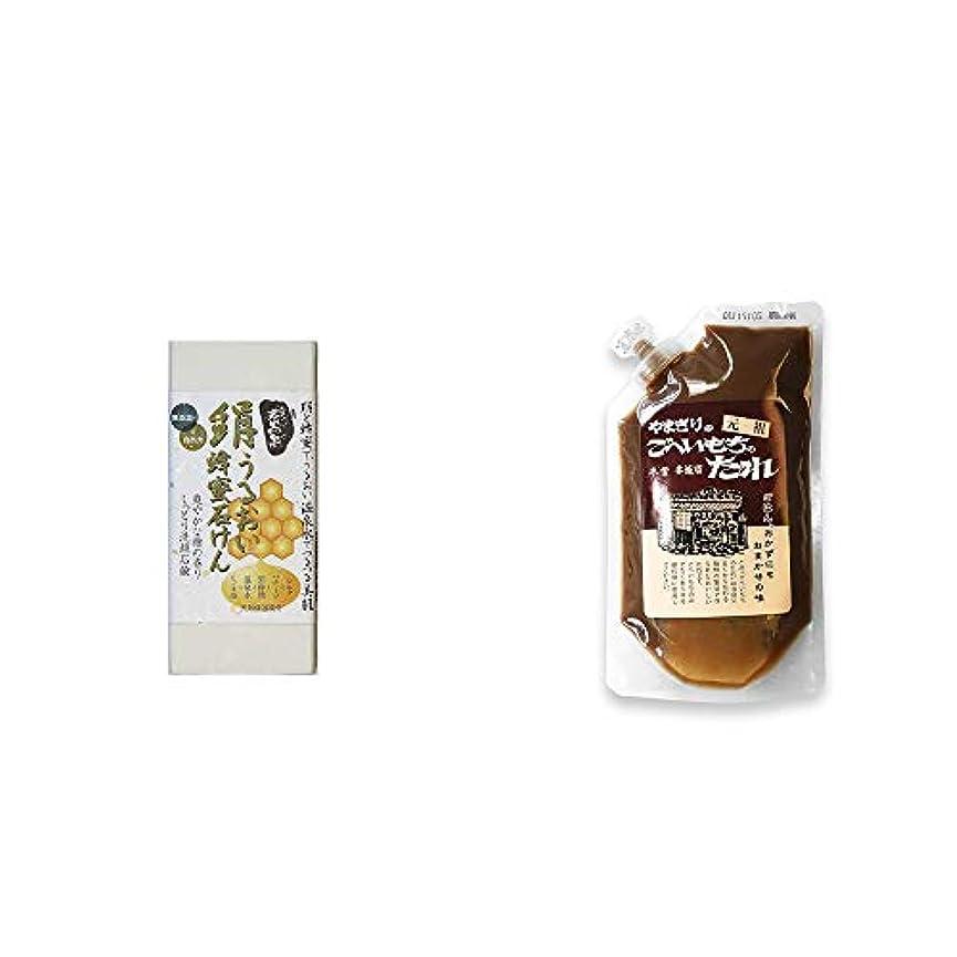 相対的マウスウルル[2点セット] ひのき炭黒泉 絹うるおい蜂蜜石けん(75g×2)?妻籠宿 やまぎり食堂 ごへい餅のたれ(250g)