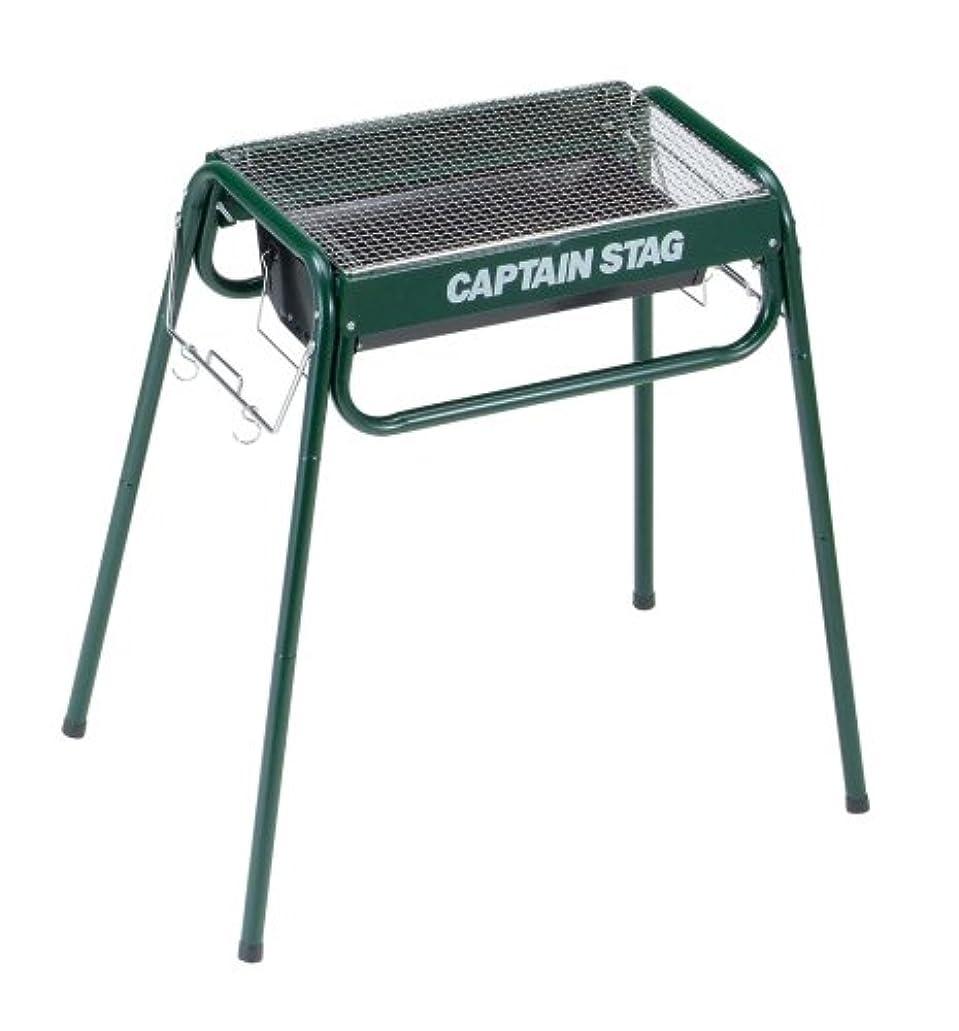 支払いステップ封建キャプテンスタッグ(CAPTAIN STAG) スライドグリルフレーム450 グリーン スライド [3~4人用] M-6486