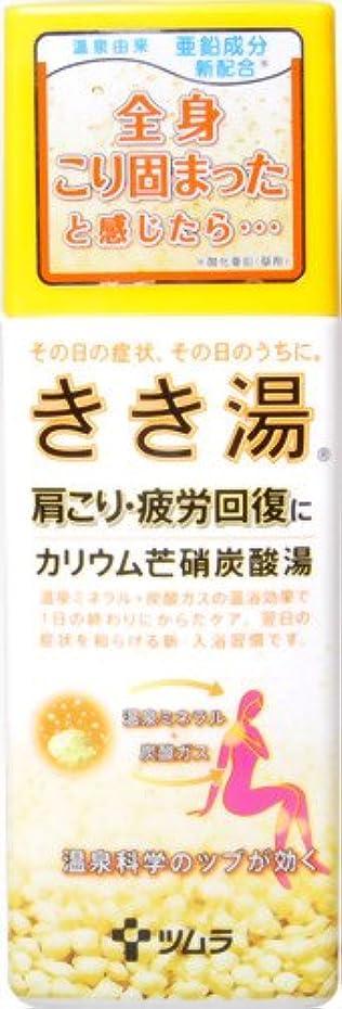 タンカー許可オアシスきき湯 カリウム芒硝炭酸湯 360g