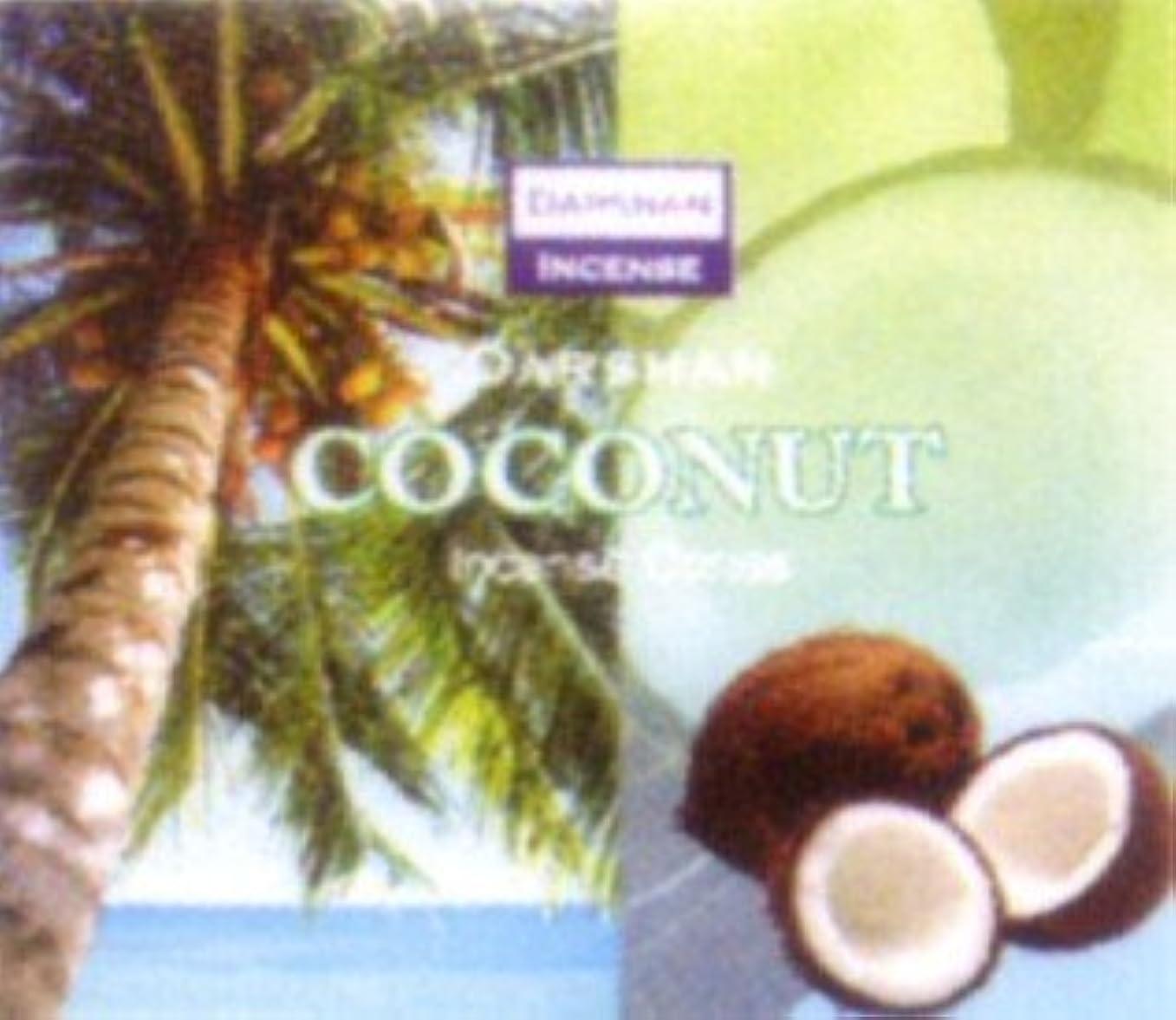 通知する遅い凝縮するインド香コーン ココナッツ