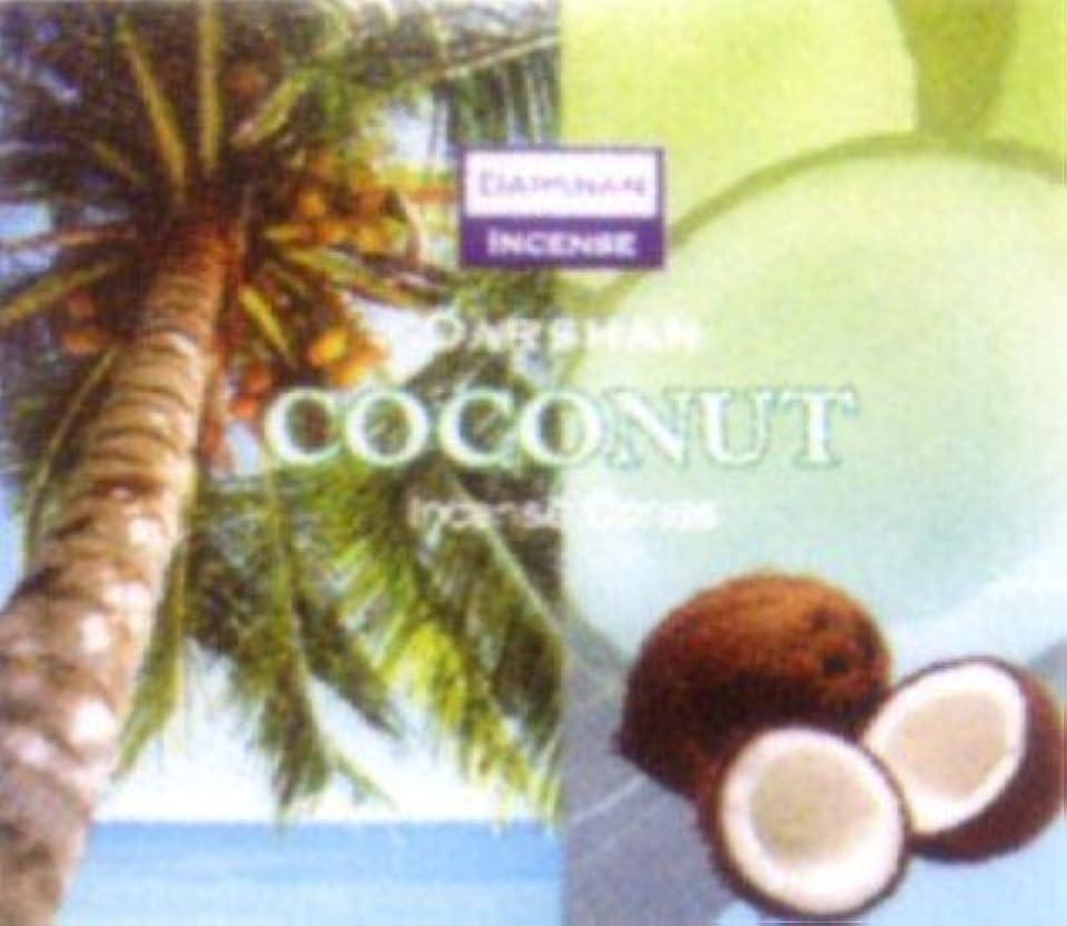 歩き回るペダルブラウスインド香コーン ココナッツ