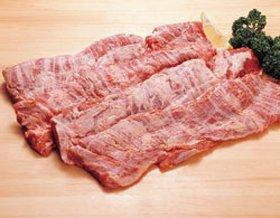 ハラミ 柔らか牛サガリ(1kg)