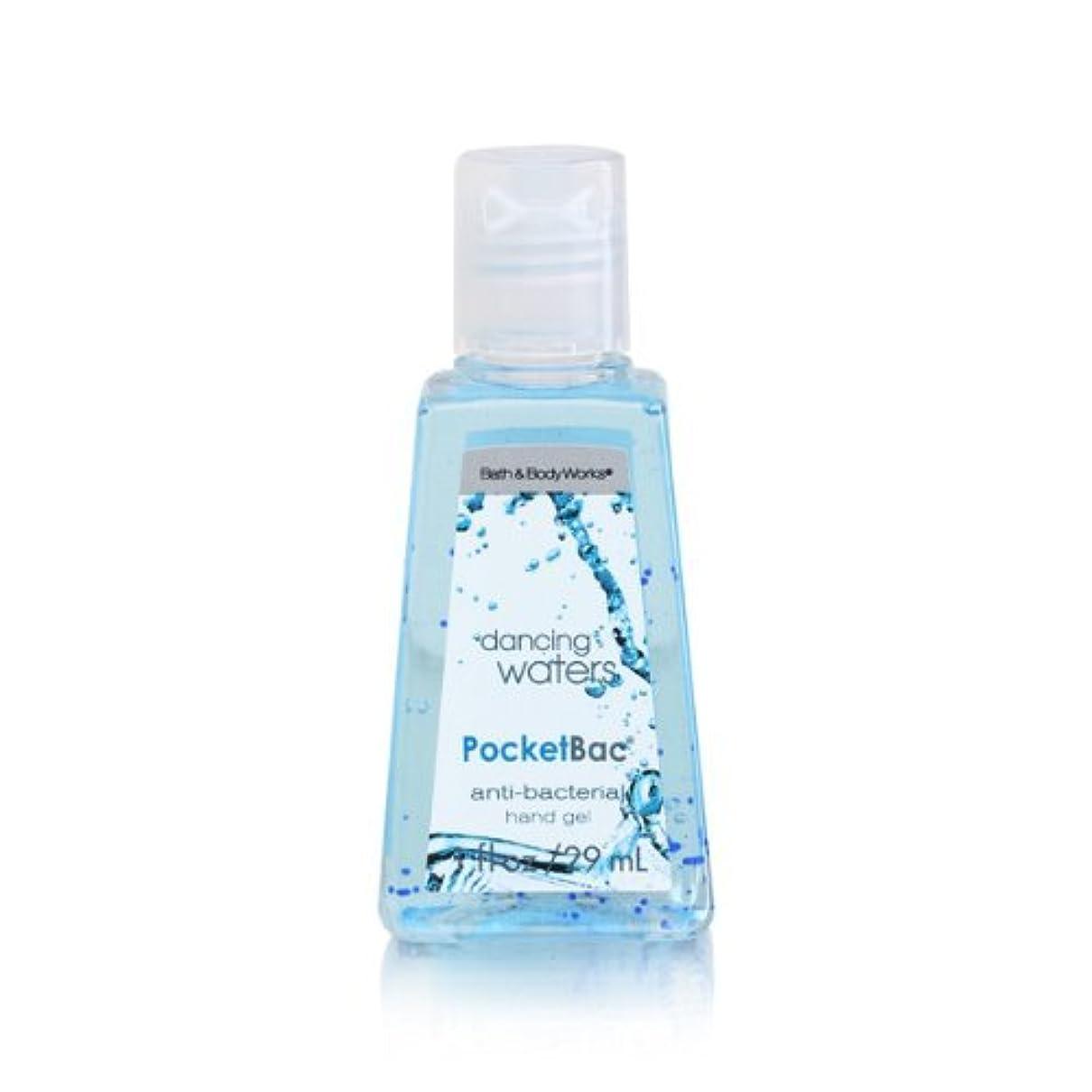 拍手アナログ下位バス&ボディワークス ハンドジェル 29ml ダンシングウォーター Bath&Body Works Anti-Bacterial PocketBac Sanitizing Hand Gel Dancing Waters...