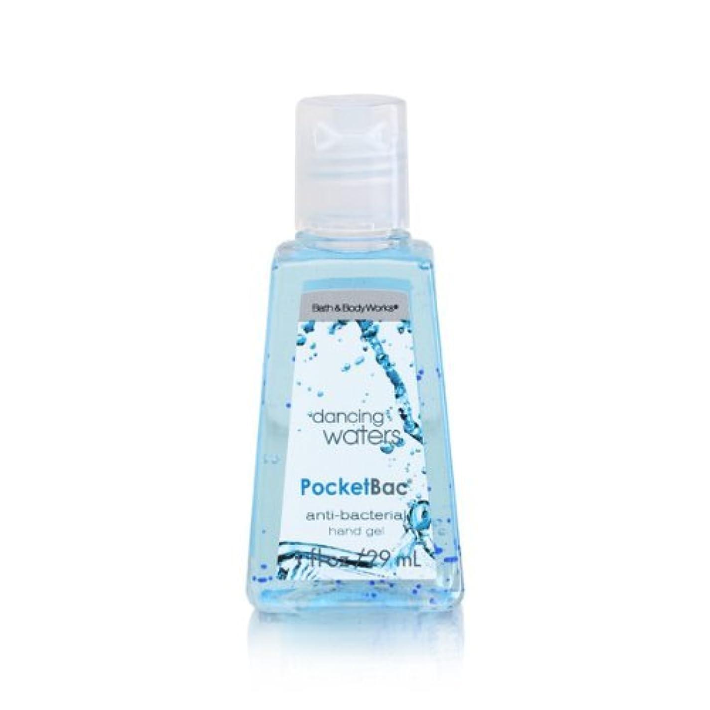 囲い代理人うぬぼれたバス&ボディワークス ハンドジェル 29ml ダンシングウォーター Bath&Body Works Anti-Bacterial PocketBac Sanitizing Hand Gel Dancing Waters...