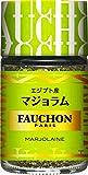 FAUCHONマジョラム 3.5g ×5本
