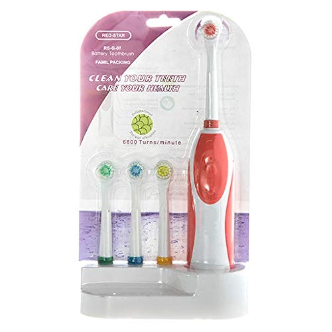 拡張気付くイタリアのYHSUNN 電動歯ブラシきれいな歯ゴム回転ブラシヘッド交換防水大人子供