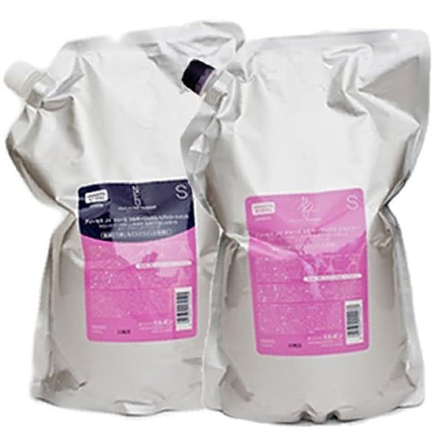 アッティカス小麦コメンテーターミルボン ディーセス ノイ ドゥーエ シルキーリュクス シャンプー&トリートメント S 2500ml,2500g 業務用詰替えまとめ買いセット