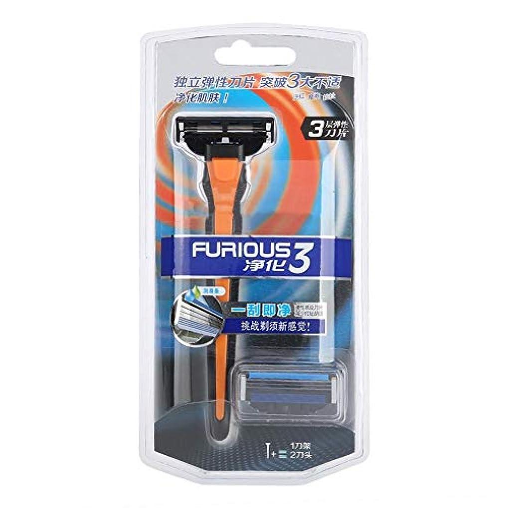 サイレント汚染するマーベルかみそりの刃3層かみそりの刃+滑り止めプラスチックハンドル男性マニュアルかみそりひげトリマー