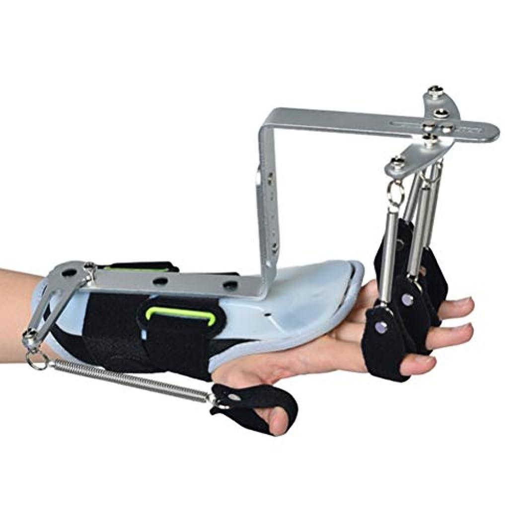 不道徳いたずらな課税HEALLILY アジャスタブル指手首装具手指副木手首訓練装置指の訓練