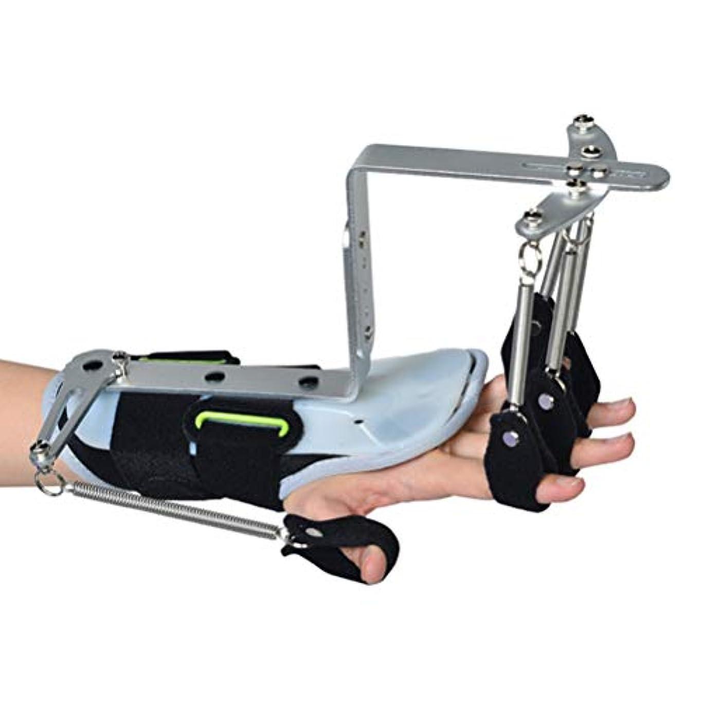ショットむしゃむしゃ免除するSUPVOX SUPVOX指矯正器指トレーニングボード調節可能な指 副子片麻痺リハビリテーション装置 指を伸ばして