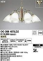 オーデリック/シャンデリア ~10畳 OC006487LD2