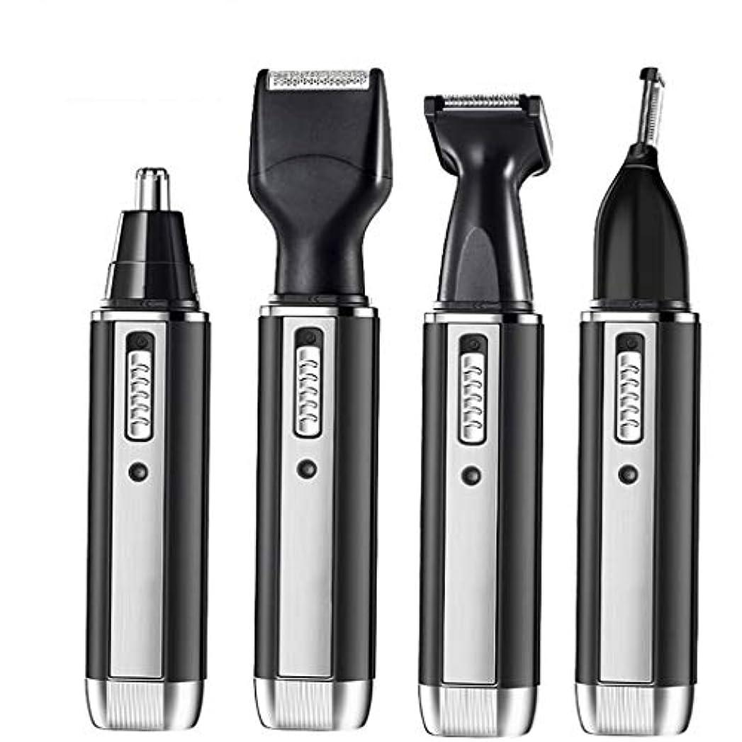 ビザメイト人口男性用電動眉毛シェーピングナイフ、充電式除毛剤、鼻毛トリマー、あらゆる肌タイプに適しています