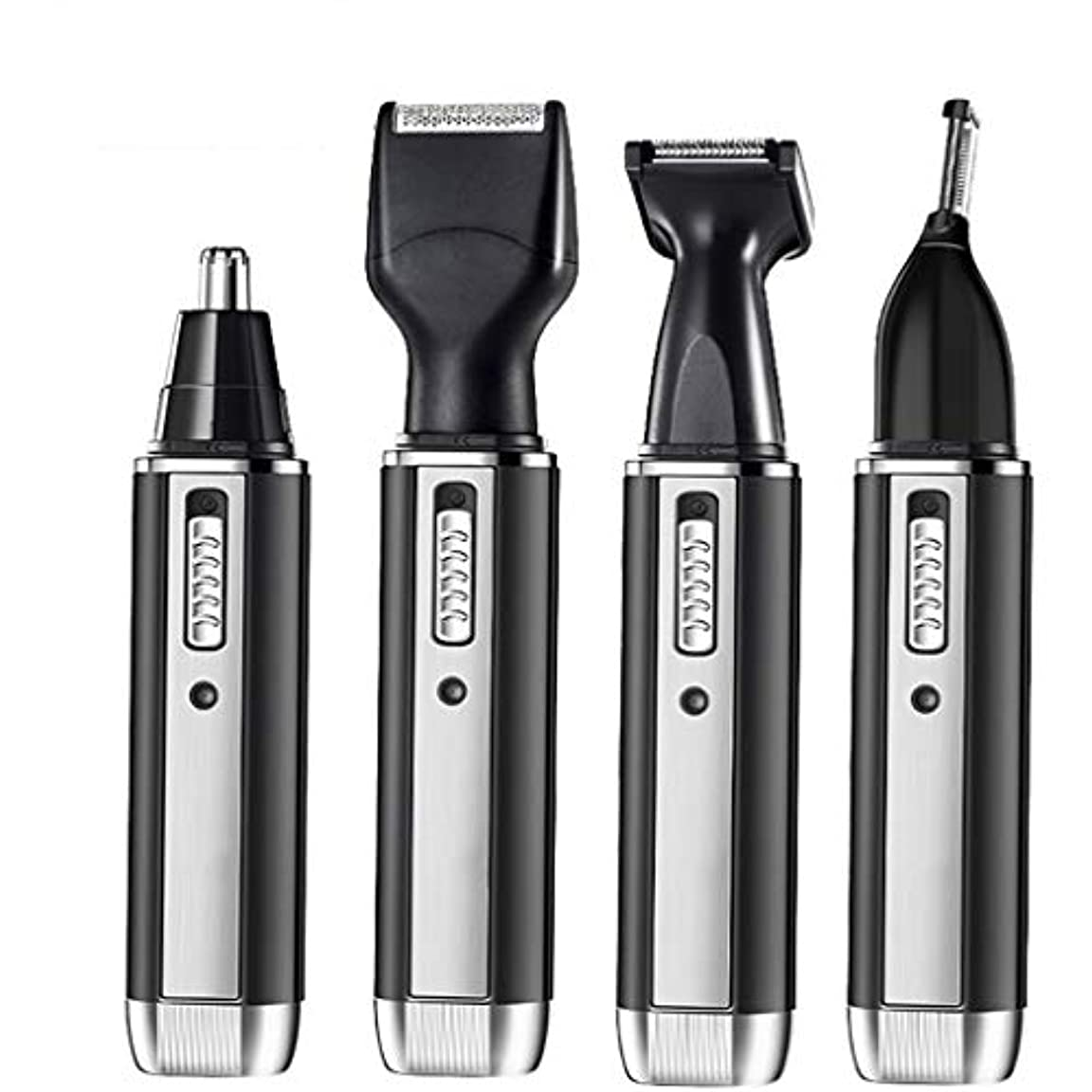 効能ある大きさ石灰岩男性用電動眉毛シェーピングナイフ、充電式除毛剤、鼻毛トリマー、あらゆる肌タイプに適しています