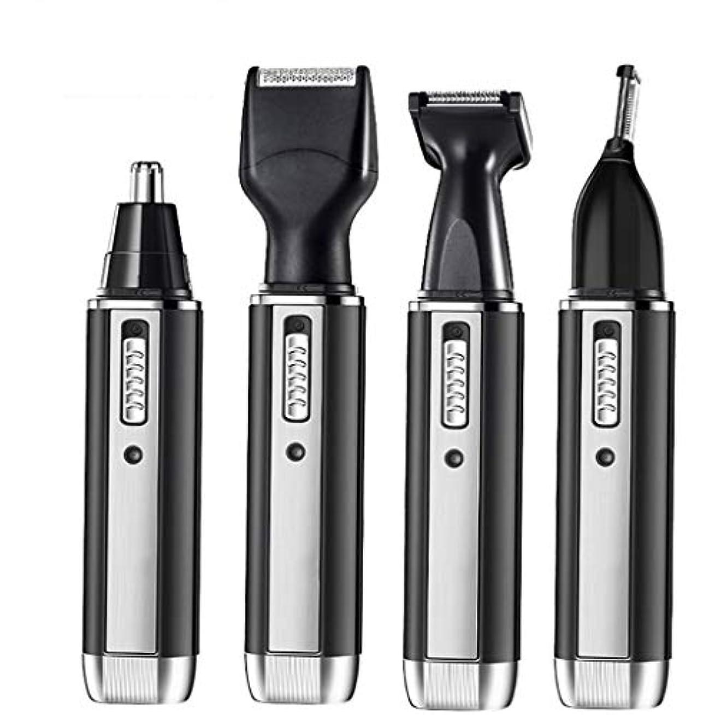 添加剤ランタンルーフ男性用電動眉毛シェーピングナイフ、充電式除毛剤、鼻毛トリマー、あらゆる肌タイプに適しています