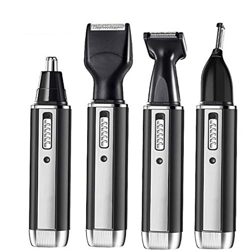 に対して達成可能捕虜男性用電動眉毛シェーピングナイフ、充電式除毛剤、鼻毛トリマー、あらゆる肌タイプに適しています
