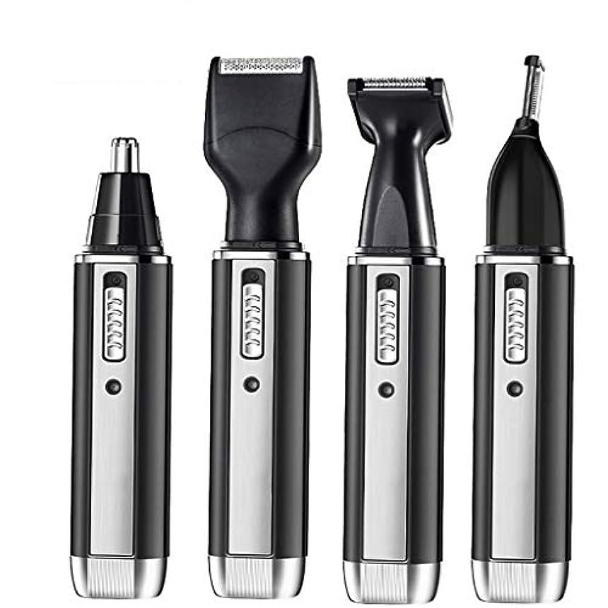 ゲージクロニクル恩恵男性用電動眉毛シェーピングナイフ、充電式除毛剤、鼻毛トリマー、あらゆる肌タイプに適しています