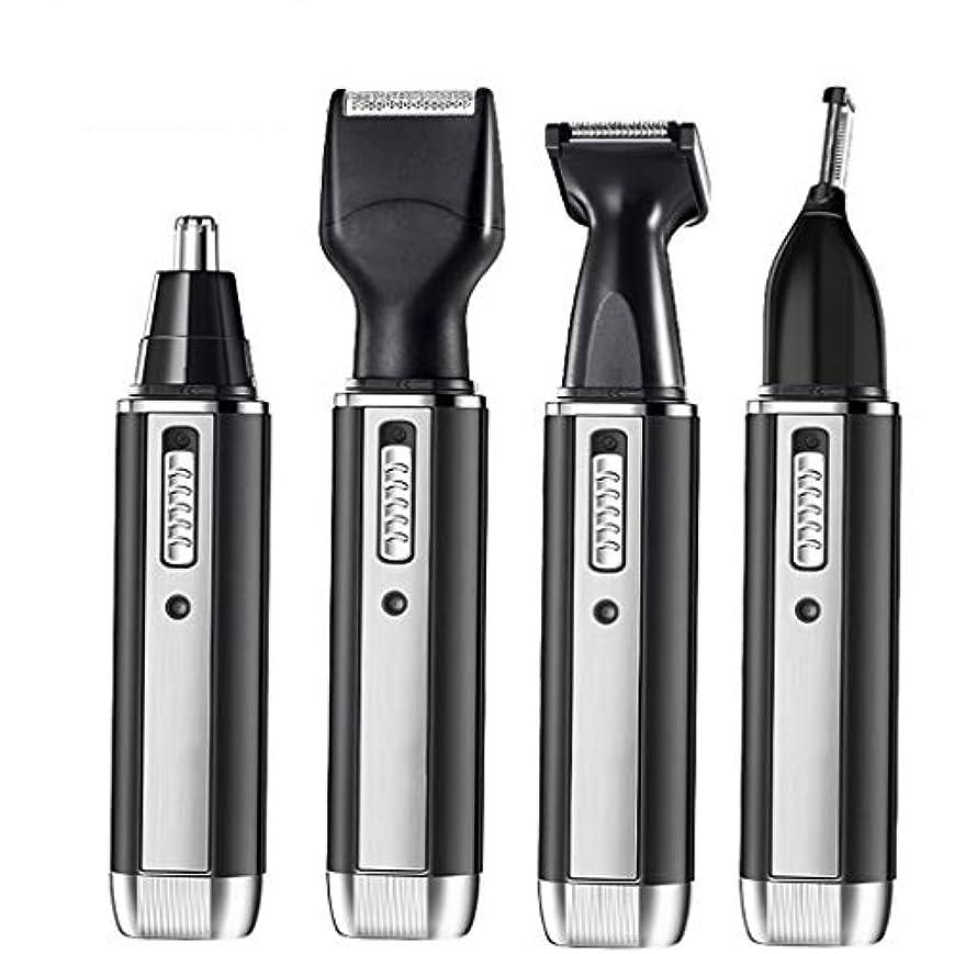男性用電動眉毛シェーピングナイフ、充電式除毛剤、鼻毛トリマー、あらゆる肌タイプに適しています