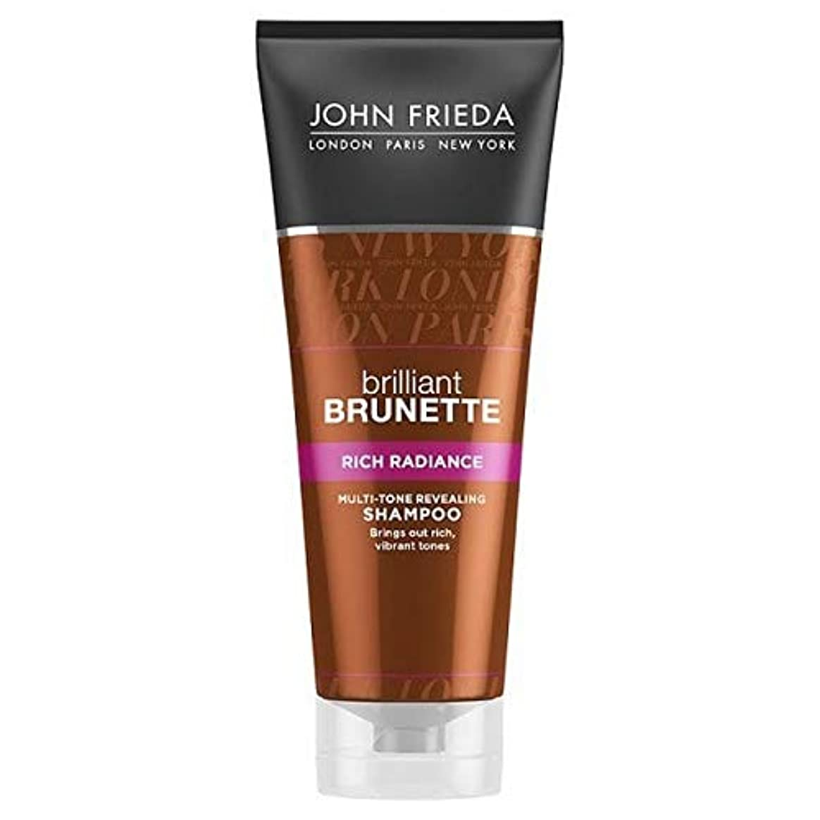 疫病楽しませるスロープ[John Frieda ] ジョン?フリーダ華麗なブルネットの豊富な放射輝度シャンプー250Ml - John Frieda Brilliant Brunette Rich Radiance Shampoo 250ml...