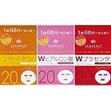 MIGAKI ハンミフェイスマスク「コラーゲン×1個」「Wヒアルロン酸×1個」「Wプラセンタ×1個」の3個セット