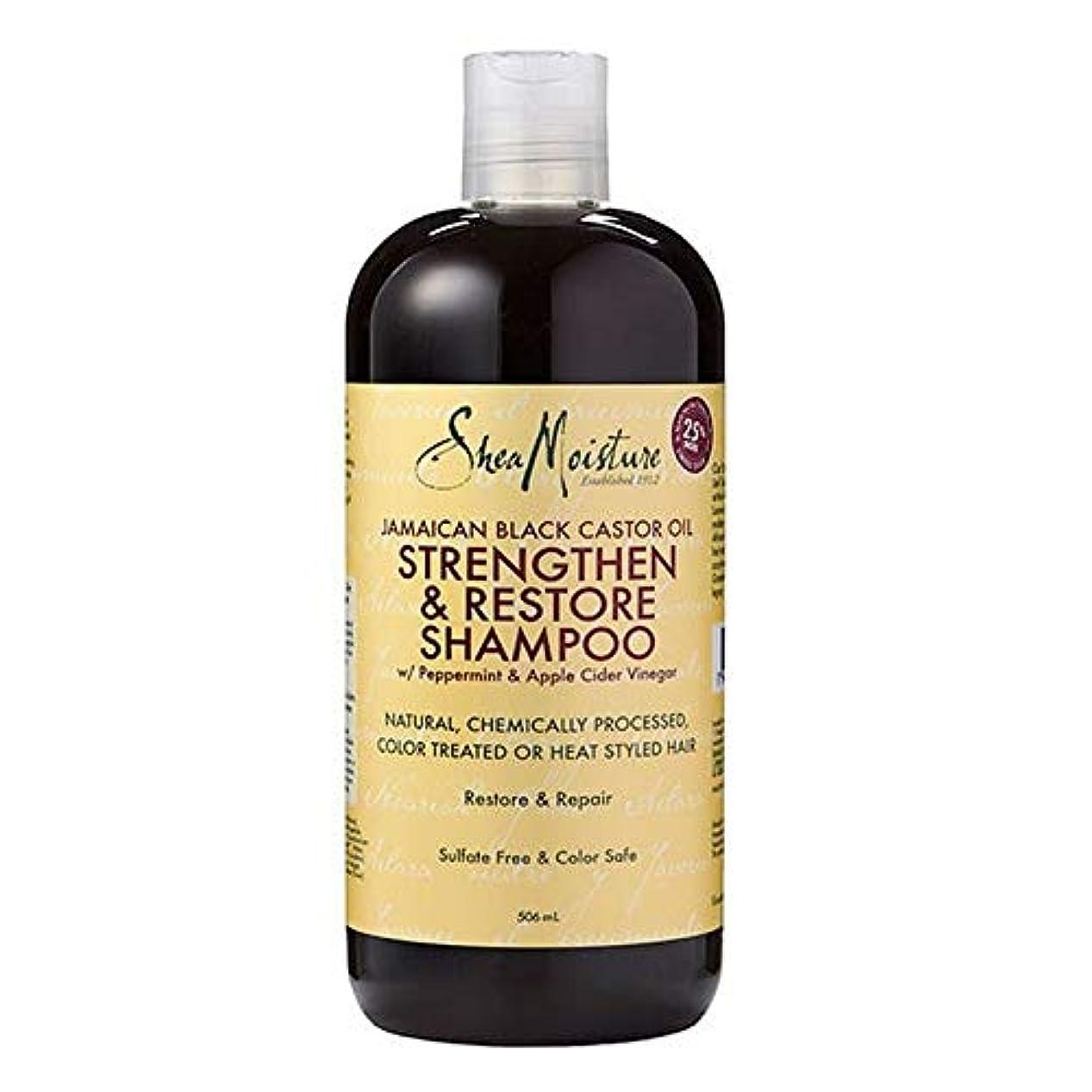政権整然とした報告書[Shea Moisture ] シア水分黒ヒマシ油シャンプー506ミリリットル - Shea Moisture Black Castor Oil Shampoo 506ml [並行輸入品]
