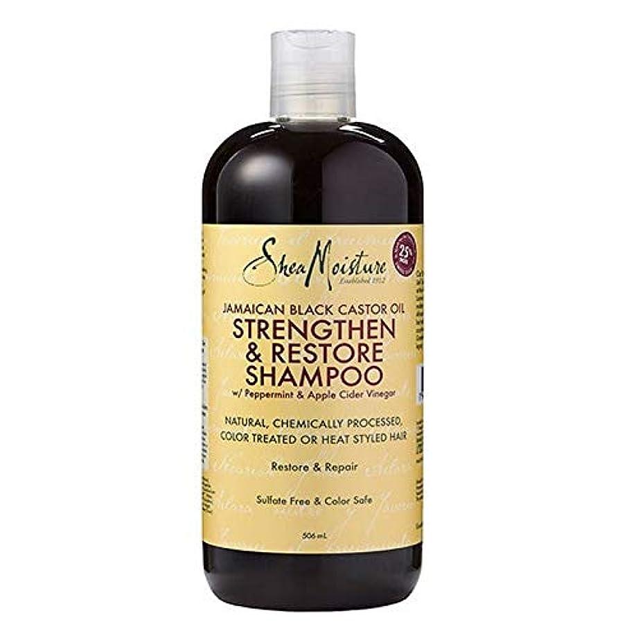 件名揮発性納屋[Shea Moisture ] シア水分黒ヒマシ油シャンプー506ミリリットル - Shea Moisture Black Castor Oil Shampoo 506ml [並行輸入品]