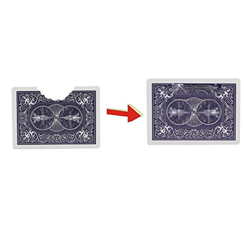 カード修理かみカードリセットカードマジックツールマジックテープクローズアップステージ