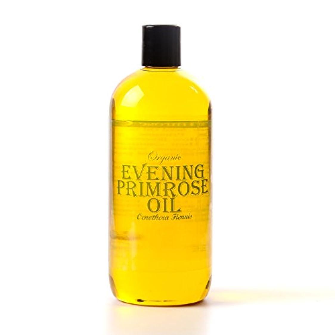 正直ラウズ自分を引き上げるMystic Moments | Evening Primrose Virgin Organic Carrier Oil - 500ml - 100% Pure