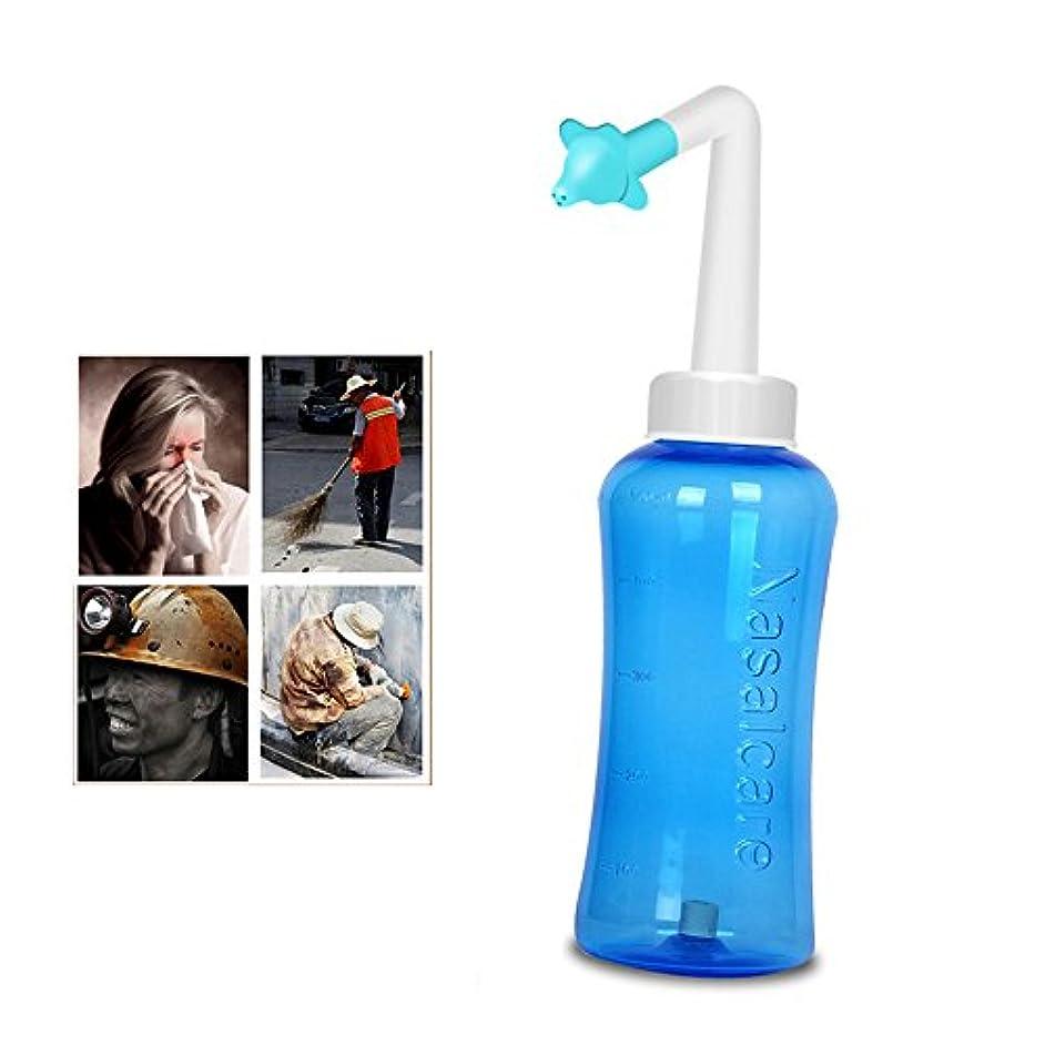 自動だらしない何よりもLifepartner 鼻うがい 鼻洗浄器 アレルギー性鼻炎 鼻づまり ノーズクリーニング 花粉症 蓄膿症などの予防や対策に 輸入品 300ml (1)