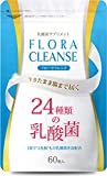 FLORA CLEANSE 乳酸菌 サプリ ビフィズス菌 24種類の乳酸菌 1袋で5兆個 60粒 30日分