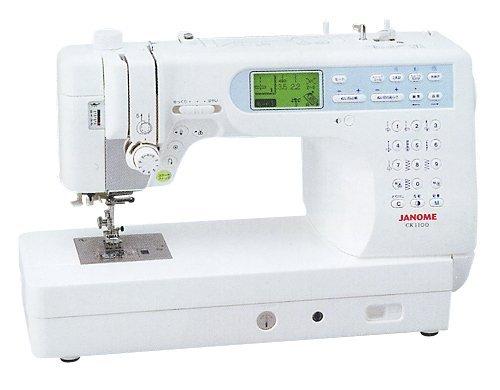 ジャノメ コンピューターミシン CK1100
