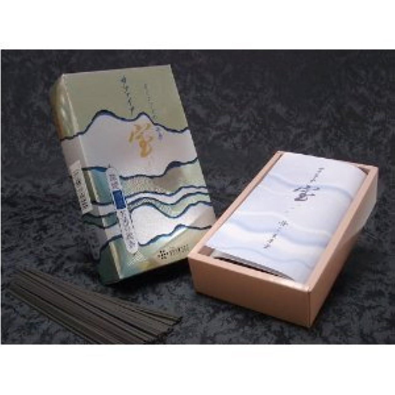 予防接種する争い名誉ある薫寿堂 サファイア宝 大バラ #55