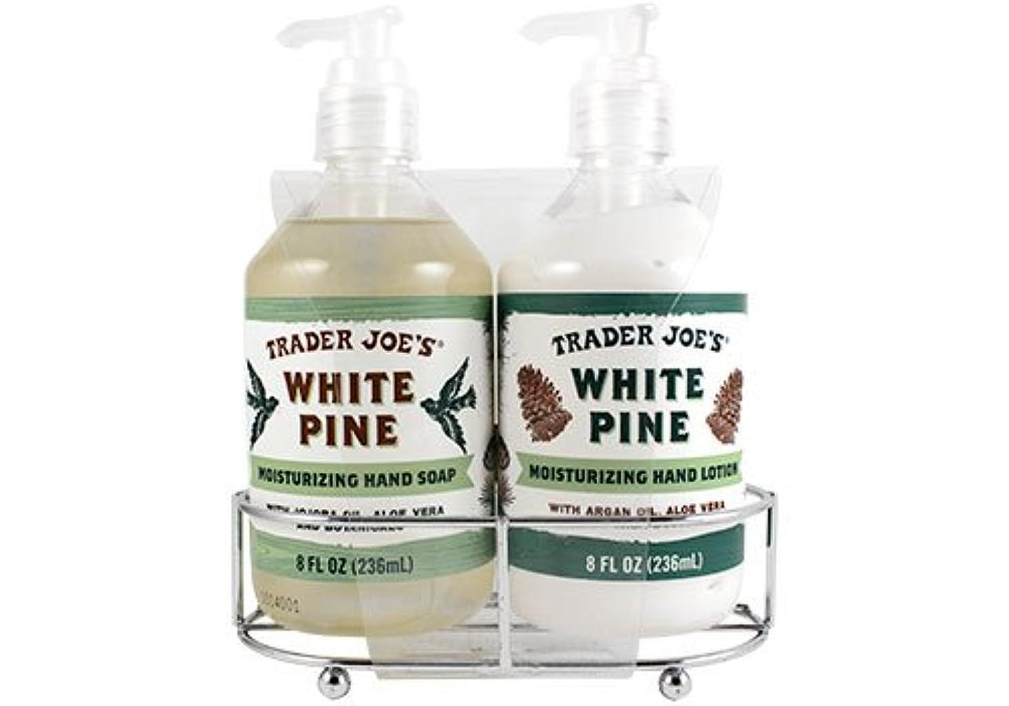 人に関する限りデジタルであるホワイト パイン モイスチャー ハンドソープ と ローション トレー付き トレーダー ジョーズ 限定 White Pine Moisturizing Hand Soap & Hand Lotion Set Trader Joes
