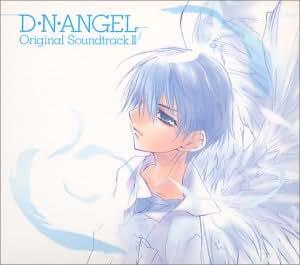 D・N・ANGEL オリジナルサウンドトラック 2