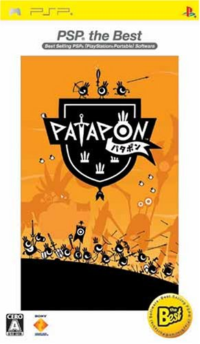PATAPON(パタポン) PSP the Bestの詳細を見る