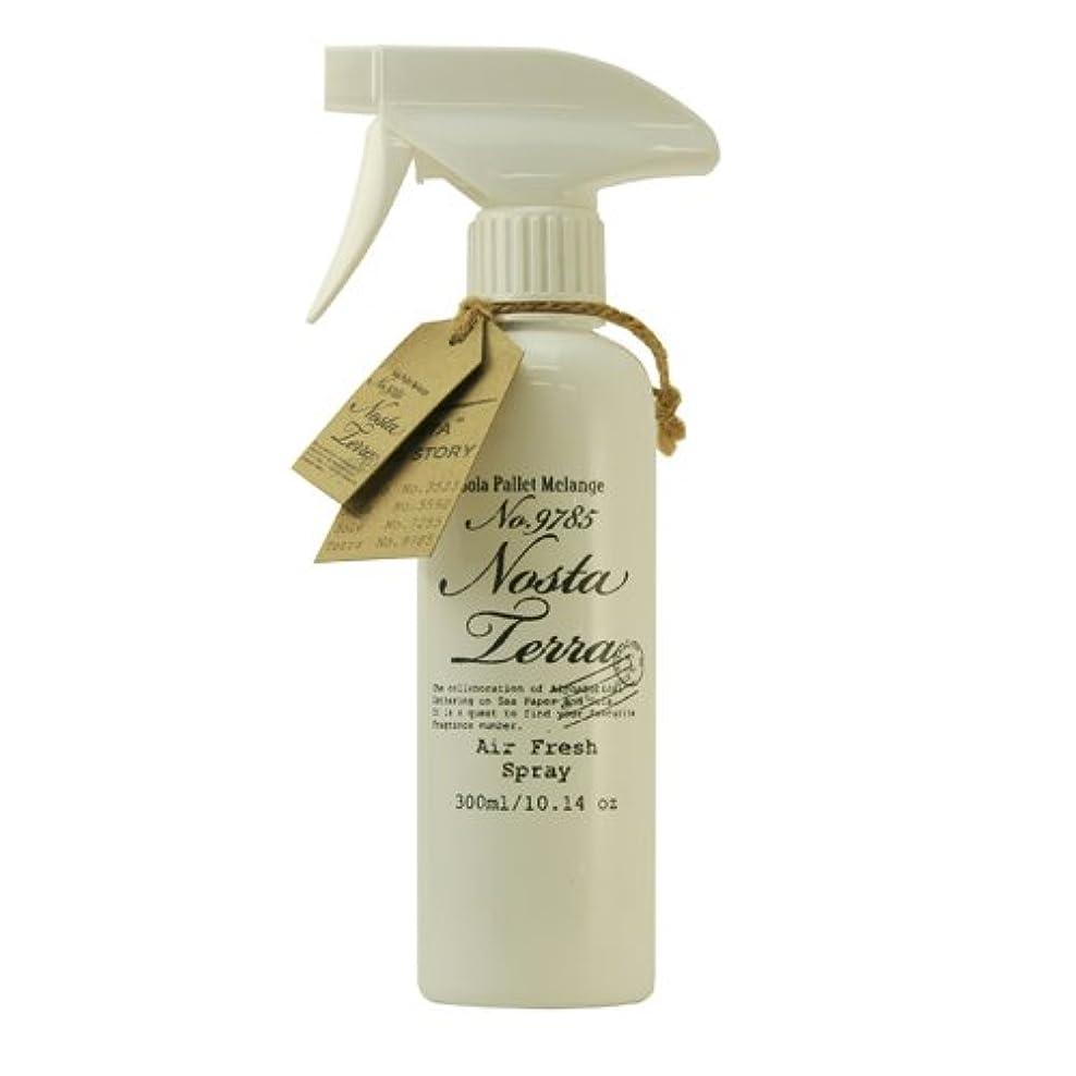 規制均等に幅Nosta ノスタ Air Fresh Spray エアーフレッシュスプレー(ルームスプレー)Terra テラ / 母なる大地
