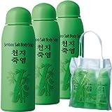 韓国お土産 竹塩 ボディソープ 3本セット