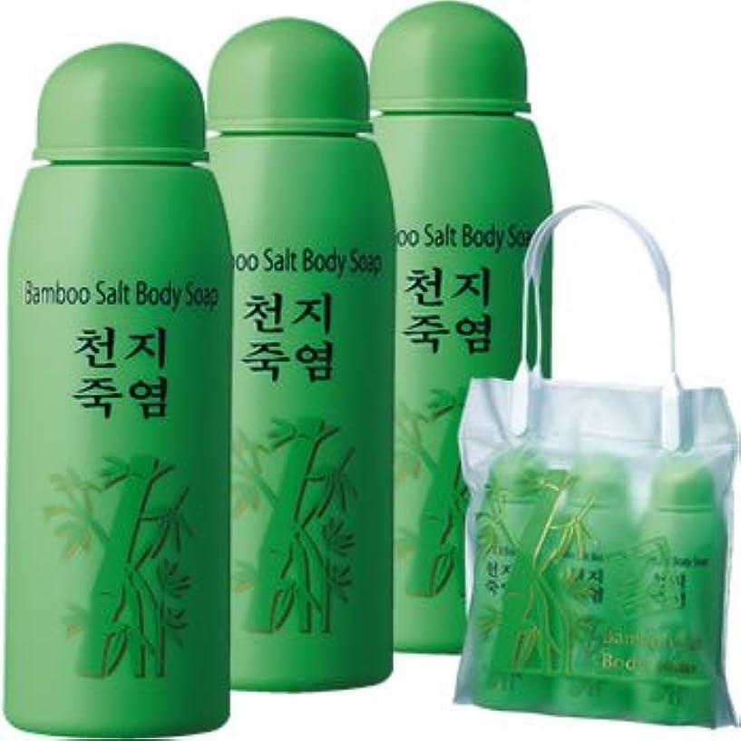 王族犠牲暴徒韓国お土産 竹塩 ボディソープ 3本セット