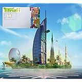 [UAE アラブ首長国連邦] DU ラオス UAE アラブ首長国連邦 4G-LTE データ通信 プリペイドSIMカード (1日間)