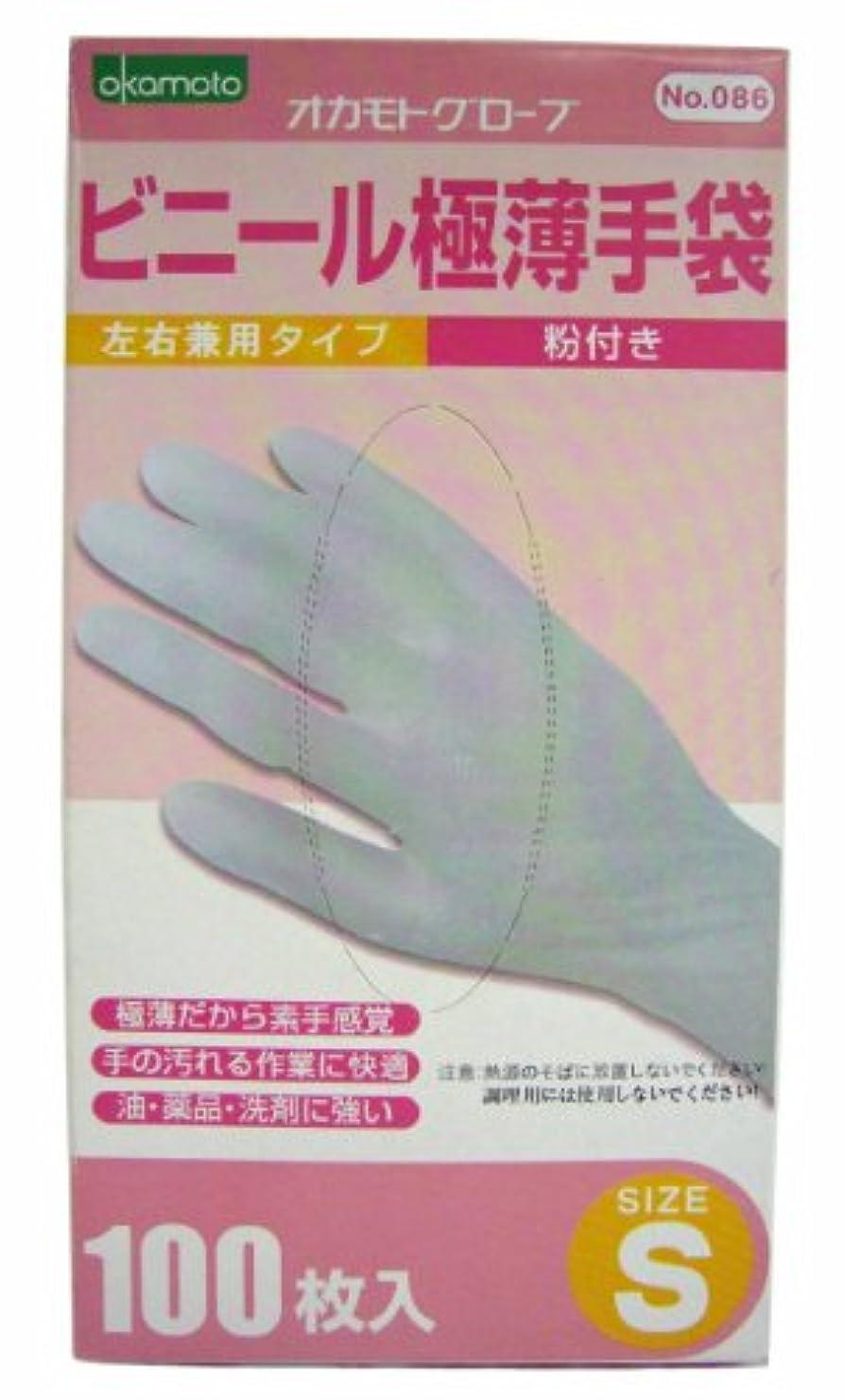 大人干渉接地ビニール極薄手袋 粉付き 100枚入 S