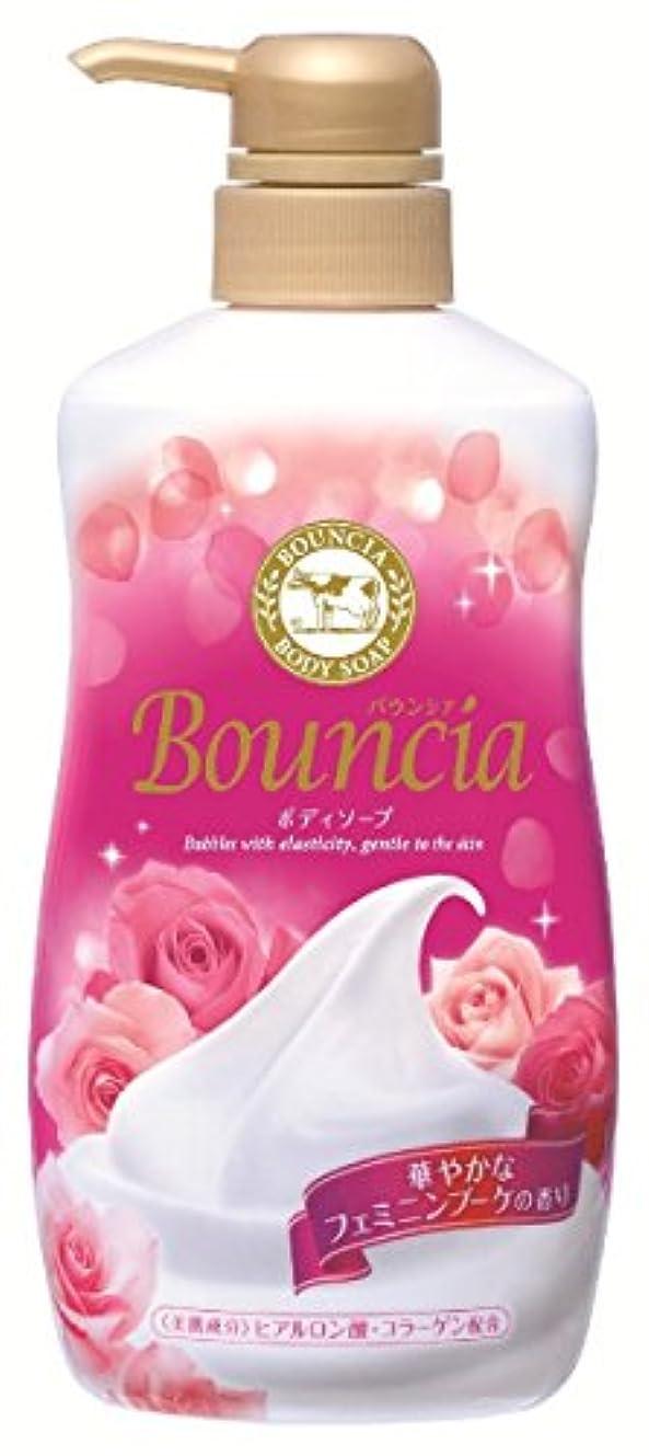 魔法誘惑するかもしれないバウンシアボディソープ フェミニンブーケの香り ポンプ 550mL 【4点セット】