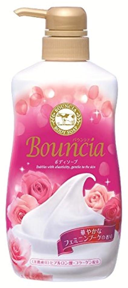 療法刻む影のあるバウンシアボディソープ フェミニンブーケの香り ポンプ 550mL 【4点セット】