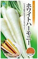 丸種 ホワイトハーモニー ネオコート種子 小袋