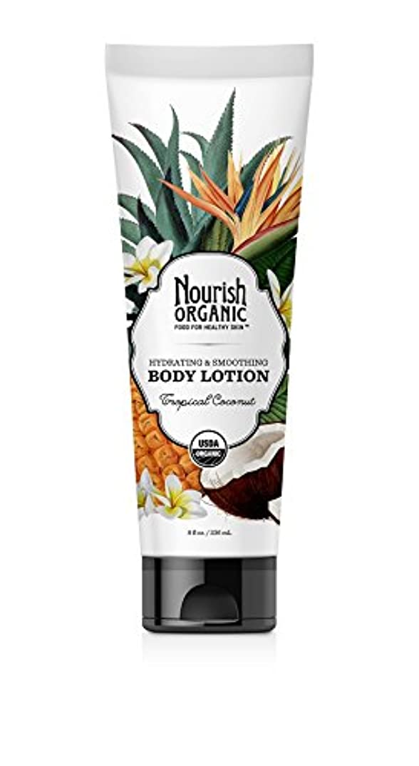 行商人に付けるビクターBody Lotion - Organic - Tropical Coconut - 8 fl oz by Nourish