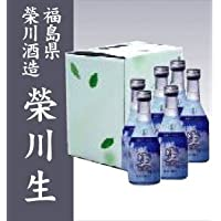 榮川300ml (6入) 生貯蔵酒ギフト用/福島県地酒(翌日出荷可)