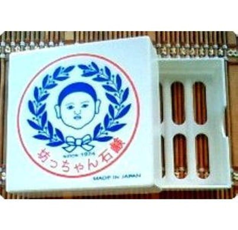 メディアせせらぎサンダー坊っちゃん石鹸用ケース(石鹸入れ)