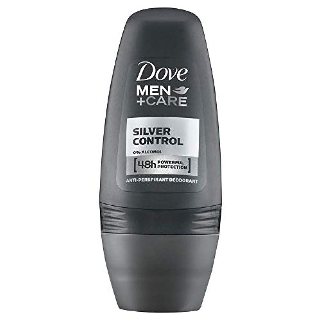 頬グリップリーダーシップ[Dove ] 消臭にロール銀制御抗制汗ケア+鳩の男性(50ミリリットル) - Dove Men + Care Silver Control Anti Perspirant Roll-on Deodorant (50ml...