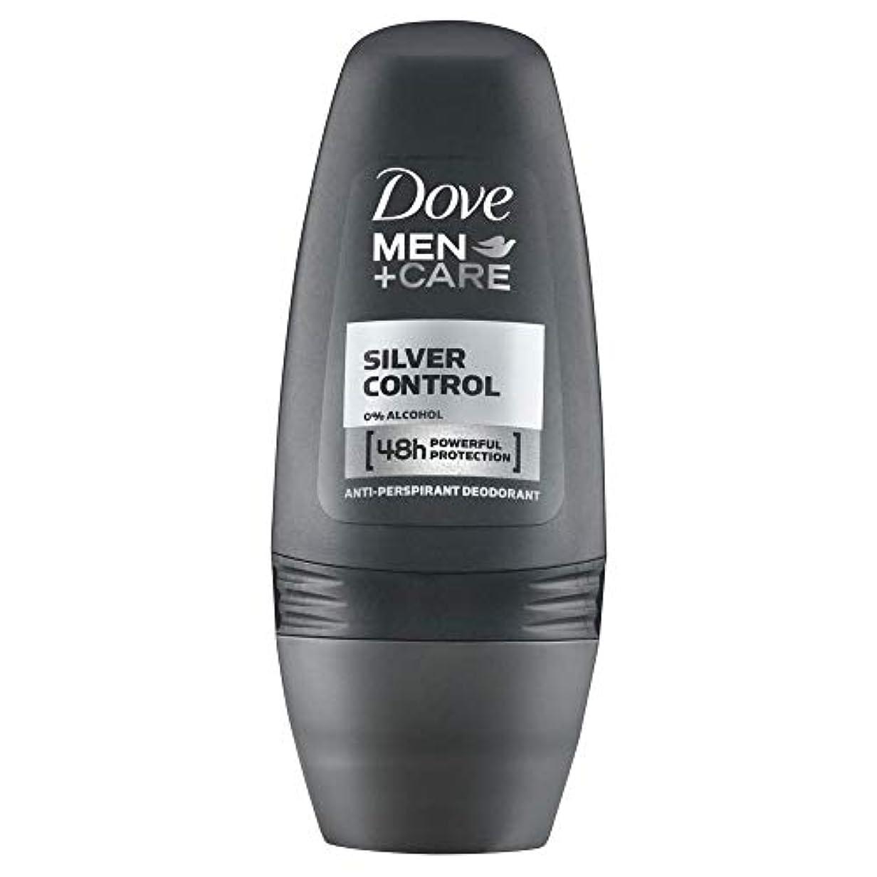休日に詩人海外[Dove ] 消臭にロール銀制御抗制汗ケア+鳩の男性(50ミリリットル) - Dove Men + Care Silver Control Anti Perspirant Roll-on Deodorant (50ml...